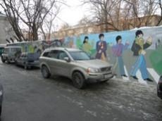 В Перми открыли Стену The Beatles (на зависть калининградцам)
