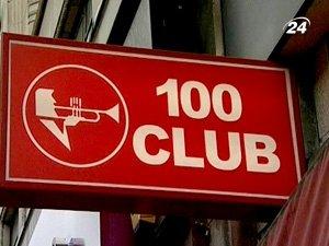 Пол Маккартни выступил в лондонском 'Клубе 100'