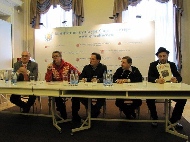 В Санкт-Петербурге прошла пресс-конференция, посвященная концерту 'Поем The Beatles без повода'