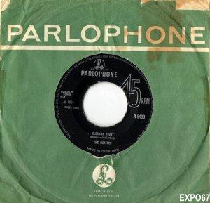Битловскому синглу «Eleanor Rigby»/«Yellow Submarine» — 45 лет!